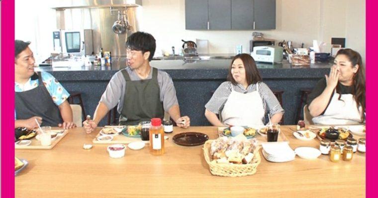 大阪テレビ 海原やすよ、ともこさんの番組「どこいこ!?」に紹介されました